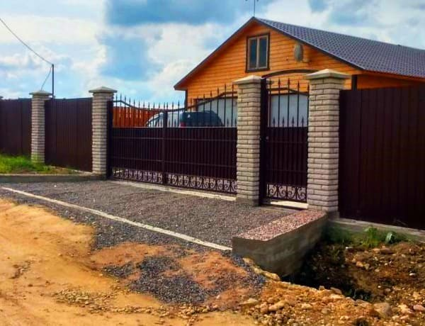 Entrée sur le site - solutions d'aménagement modernes